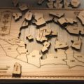貴方のまちの地図パズル